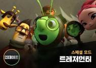 [오늘의 게임소식] 5/21 런닝맨 히어로즈, 트레저헌터 업데이트 등
