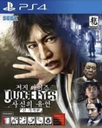 세가, '저지 아이즈: 사신의 유언 신 가격판' 한국어판 7월 18일 발매