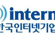 한국인터넷기업협회, 게임이용장애 질병 분류에 반대 성명