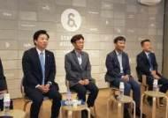 """민주당 김병관 의원 """"게임은 시작일 뿐 문화 콘텐츠 전반에 '질병' 낙인찍힐 것"""""""