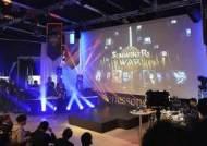 글로벌 히트작 컴투스 '서머너즈워', 스웨덴에서 e스포츠로 통하다