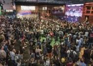 유럽 최대 게임쇼 게임스컴 개막, 데스스트랜딩 등 기대작 대거 출격