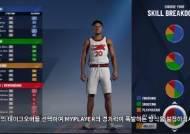 NBA 2K 20, '마이 커리어 모드' 탑재한 무료 체험판 배포