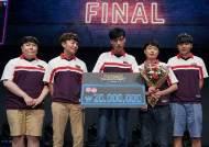 사이퍼즈 '2019 액션토너먼트' 결승서 '러너(Runner)' 우승!