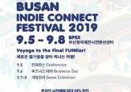 글로벌 인디게임 축제 'BIC 페스티벌 2019' 개막…4일간의 항해 시작