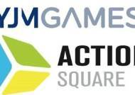 YJM게임즈, 액션스퀘어에 140억 3자 배정 투자 단행