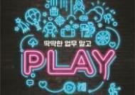 """게임빌과 컴투스, 2019 하반기 신입 공개채용 """"글로벌 시장을 이끌어갈 인재 찾는다 """""""