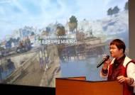 엔씨, '리니지2M'에 각별한 의미 부여..'진정한 3D모바일RPG시대' 온다