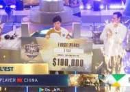 'SWC 2019' 125만 조회 수, 역대 최대 흥행