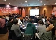 SBA, 언리얼 VR/AR 전문 개발자 양성과정 DEMO DAY 개최