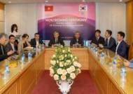 가상현실콘텐츠산업협회, 베트남 디지털커뮤협회와 한-베트남 협력 강화