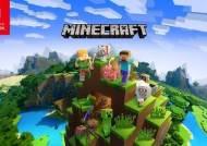 '마인크래프트' 스위치 버전 내년 1월 16일 출시