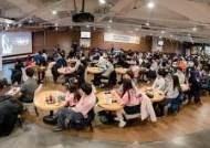 넷마블문화재단, '2019 넷마블 게임콘서트' 4회 성료