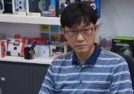 [인터뷰] 15년 역사 조이트론, 아케이드 스틱 크라우드 펀딩에 나선 이유