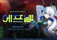 '소울워커'와 '샤이닝 라이트' 순위 급상승..'미소녀 게임의 반란'