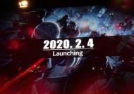 넥슨의 2020년 첫 신작 '카운터사이드', 2월 4일 정식 출시