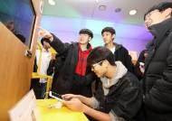넷마블문화재단, '게임아카데미' 4기 전시회 성료