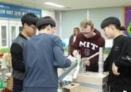 NC문화재단과 美 MIT, 5년째 소외계층 위한 과학프로그램 진행