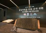 라이엇, 2020년 한국 문화유산 보호 및 지원 계획 발표