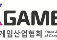 """한국게임산업협회, """"게임사업법이 웬 말이냐"""""""