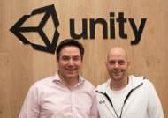 유니티, AI기반 3D 콘텐츠 플랫폼 기업 '아토매틱스' 인수