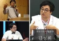 [꿀딴지곰 겜덕연구소] 잘나가는 유튜버 'G식백과' 김성회의 인생 레트로 게임들!