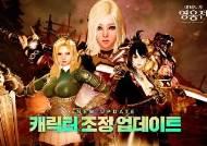 '마영전', 캐릭터 밸런스 조정 업데이트 진행