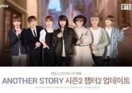 넷마블, 'BTS 월드' 어나더 스토리 2 시즌 2챕터 업데이트