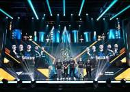 스마일게이트, 웨스트 CFEL 2020 시즌1 '골든V' 우승