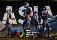 배틀그라운드, 글로벌 e스포츠 대회 'PCS1 아시아' 개막