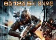 페타시티, PC방 상생 정책 발표 '상부상조'