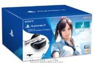 가상현실 연애 즐겨라! 'PS VR' 서머 레슨 번들팩 27일 발매