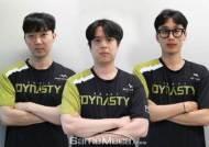 팀워크를 단단하게, '오버워치' 서울 다이너스티 코치진 개편