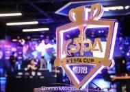 kt·킹존·젠지 출격, 리그 오브 레전드 KeSPA 컵 2라운드 시작