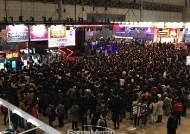 리듬게임 제전 'KAC', 3개 부문서 한국 우승자 배출