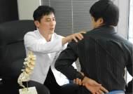 초겨울 어깨통증 호소하는 주부들, 이유는?