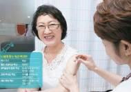 독감 백신, 병·의원서도 무료 접종