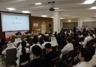 서울대병원 운영 UAE 셰이크 칼리파 병원, JCI 인증