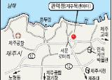 [국토박물관 순례] 8. 제주 돌담과 돌하르방