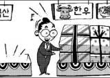 광우병 파동에 전략 바꾼 유통업계