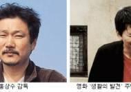 '생활의 발견' 프랑스 개봉…언론들 홍상수 감독 극찬