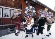 [사진] 전통의상 입은 아펜첼 주민들
