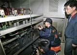 대구 지하철역 또 화재…30분간 올스톱