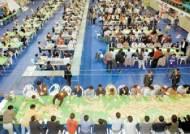 [新 여대야소] 세대교체…129명 첫 금배지