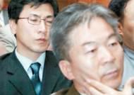 탄핵재판, 증언 거부로 파행