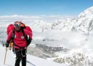 산악인 엄홍길 8000m 고봉 15좌 세계 첫 등정