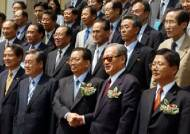 남북한 학술교류 물꼬 텄다