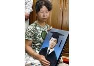 [김선일씨 피랍 이모저모]