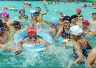 """[사진] """"수영장 피서는 한강에서…"""""""