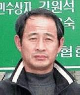 충주시 김원석 의원 새농민상 두번 받아